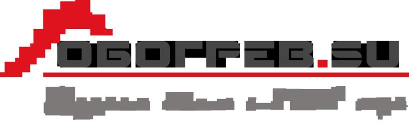 Компания «Обогрев»
